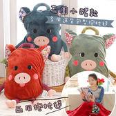 R.Q.POLO【花園小豬】多用途兩用抱枕毯/方型抱枕/法蘭絨毯/空調毯/玩偶布偶/靠墊