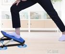 拉筋板健身斜踏板拉伸瘦小腿神器踝關節站立板摺疊拉筋凳家用 3C優購