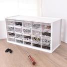樹德 免組裝 分類 收納分格盒 收納盒【A9-520】零件分類箱 白款 MIT 超取單筆限購1組