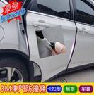 不分車系【防撞條/黑色/400公分/贈送膠槌】汽車車門防撞條 卡扣型 隱形車門防刮條