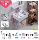 (K款支架盆全套) 洗手盆衛生間三角陽臺洗臉盆櫃組合陶瓷簡易面池掛牆式