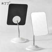 高清可旋轉鏡子化妝鏡便攜小號台式桌面公主鏡學生簡約大隨身化妝鏡 【快速出貨】
