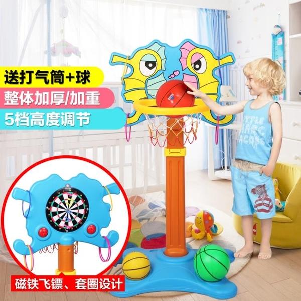 兒童籃球架子可升降室內家用投籃筐架籃球框寶寶戶外運動玩具男孩  女神購物節 YTL