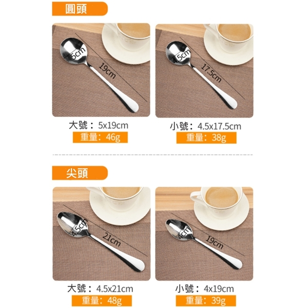 不銹鋼勺子餐具 長柄咖啡勺兒童湯勺【庫奇小舖】大湯匙