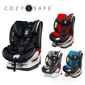 英國 安可仕 COZY N SAFE 0-12歲isofix汽座 - 紅色/灰色/藍色/黑色【佳兒園婦幼館】
