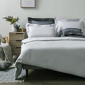 HOLA 托斯卡素色純棉被套 雙人 銀灰色