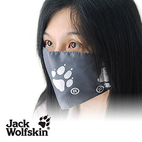 Jack Wolfskin飛狼 銀離子抗菌鋪棉口罩