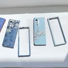 三星 Z Fold 3 手機殼 Z Fold 2 保護殼 防摔全包 矽膠套 閃粉花朵 超薄 手機套 保護套 外殼