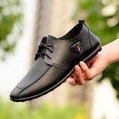 皮鞋商務休閒皮鞋男士秋季透氣潮鞋正韓板鞋子百搭英倫小白豆豆鞋學生快速出貨下殺75折