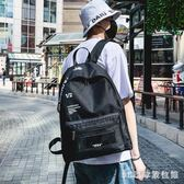 後背包 日版古著書包時尚大容量情侶雙肩包男韓版高中校園背包潮LB20343【3C環球數位館】