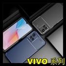 【萌萌噠】VIVO Y21 Y21s (4G) 時尚經典商務新款 碳纖維紋保護殼 創意甲殼蟲 全包軟殼 手機殼