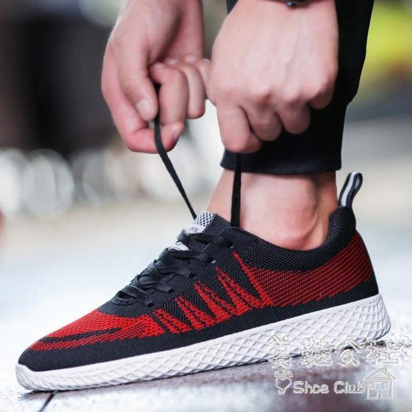 韓版潮流休閒英倫百搭男士透氣帆布運動鞋 Sq5965『美鞋公社』
