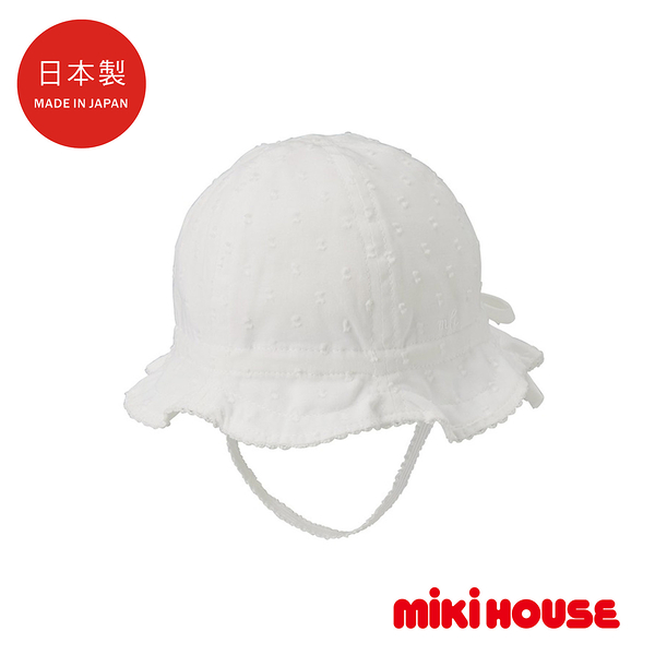 MIKI HOUSE BABY 日本製 抗UV嬰兒遮陽帽