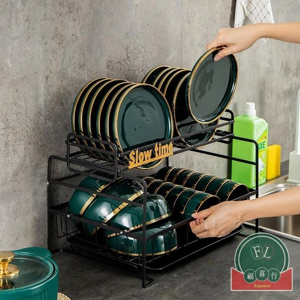 餐具雙層收納盒廚房碗碟盤子碗碟架瀝水架置物架臺面【福喜行】