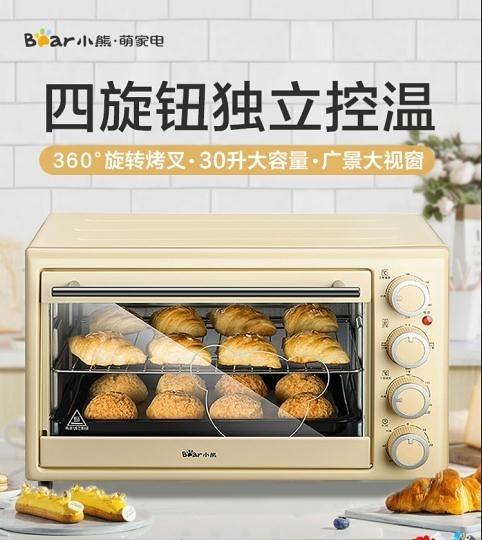 烤箱小熊電烤箱家用烘焙小型多功能全自動小蛋糕面包30升大容量 220vJD  美物 交換禮物