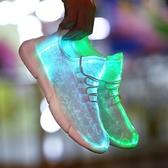 充電七彩亮燈鞋led閃光熒光鬼步舞廣場舞女鞋