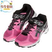 《布布童鞋》asics亞瑟士桃黑色疾速兒童機能運動鞋(19~23公分) [ P8K990H ]
