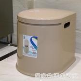 行動馬桶老人坐便器孕婦老年人坐便椅成人便攜家用塑料座便器防臭 雙十二全館免運