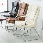 電腦椅家用辦公老板椅麻將椅靠背座椅子