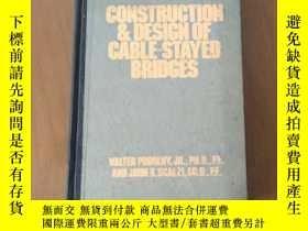 二手書博民逛書店Construction&design罕見of Cable-stayed bridges 斜張橋的設計與施工(英文