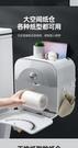 衛生紙盒衛生間紙巾置物架廁所家用免打孔防水創意廁紙抽紙卷紙『新佰數位屋』