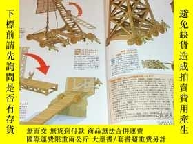二手書博民逛書店Chinese罕見Weapons Compile book martial arts sangokushi ken