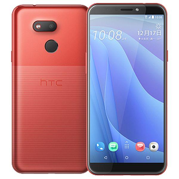 3期0利率【送玻保】HTC Desire 12s 5.7吋 3G/32G 3G+4G 雙卡雙待 3075mAh 指紋辨識 智慧型手機