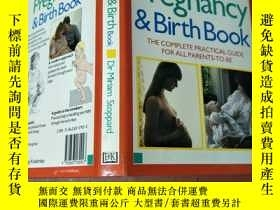二手書博民逛書店The罕見Pregnancy & Birth Book[圖書《妊