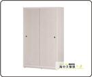 {{ 海中天休閒傢俱廣場 }} B-34 環保塑鋼 衣櫃系列 833-01 4尺拉門衣櫥(四色可選)