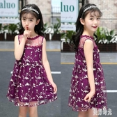 超洋氣女童公主裙夏裝小花童禮服蓬蓬紗裙子中大童超仙連身裙白色 PA16660『美好时光』