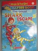 【書寶二手書T2/原文小說_GQ9】The Great Shark Escape_Johnston, Jennifer