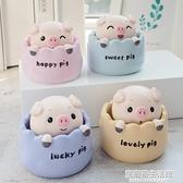 豬豬汽車擺件女神款可愛小豬辦公桌面車內裝飾品創意個性搖頭公仔 居家家生活館