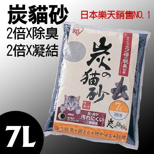 [寵樂子]《日本IRIS》 炭除臭貓砂SNS-70 炭貓砂 / 除臭凝結 / 貓砂