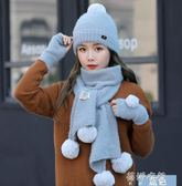 帽子圍巾手套三件套禮盒裝女韓版潮百搭甜美可愛針織毛線帽 蓓娜衣都