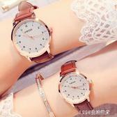 手錶女 珂紫復古時尚情侶手錶男女學生皮帶腕錶數字簡約非機械石英錶 1995生活雜貨 NMS