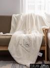 毛毯 ins兔兔絨羊羔絨雙層加厚午睡蓋毯辦公室毯子客廳沙發小毛毯韓版