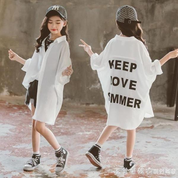 女童防曬衣2021新款冰絲薄款透氣大童兒童防紫外線外套夏季防曬服 美眉新品