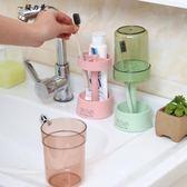 牙刷杯漱口杯牙杯杯子牙膏架刷牙桶塑料家用洗漱涑盒情侶牙缸創意【櫻花本鋪】