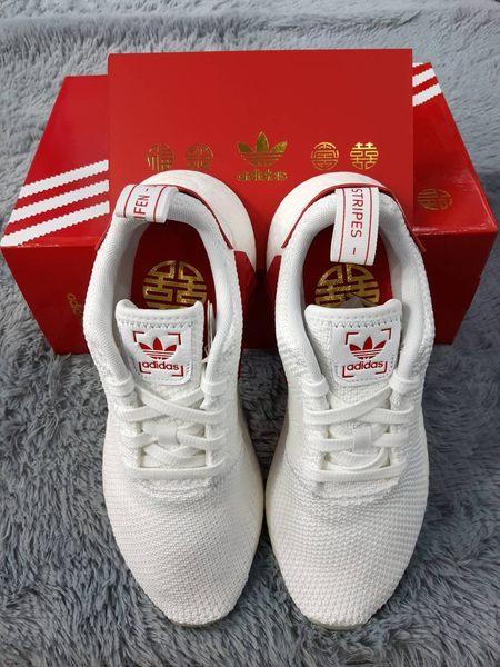 NMD R2 CNY 囍 聯名 限量 愛迪達 adidas 男鞋DB2570