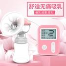 動力豬吸乳器電動吸力大靜音自動擠奶抽奶拔奶器產後孕婦非手動