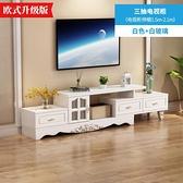 電視櫃 現代簡約小戶型客廳北歐風格伸縮茶幾電視櫃組合牆櫃【快速出貨】