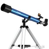 天文望遠鏡專業觀星深太空入門級成人大型10000高倍清兒童小學生 夢幻小鎮