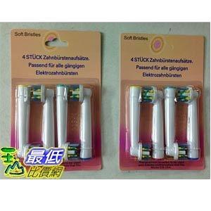 [103 玉山網] 8 個 相容型牙刷套 Details about 8 PCS EB-25A Electric Toothbrush Heads Replacement for Braun Oral..
