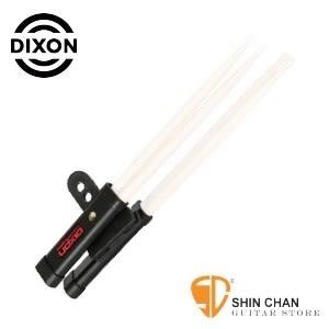 鼓棒 ► Dixon PX-H-HP 鼓棒夾 【可放二雙】