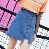 年末鉅惠 超火的裙子高腰牛仔裙2018夏新款時尚女包臀裙學生chic短裙a字
