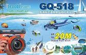 專業單反防水袋nikon尼康D5300防水罩賓得相機防水袋佳能750D潛水套