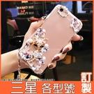 三星 Note20 S21 ultra A42 M12 A32 A52 S20 Note10 A51 高貴狐狸 手機殼 水鑽殼 訂製