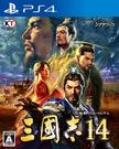 PS4 三國志 14(中文版)