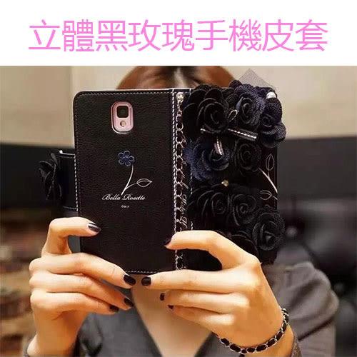 有間商店 iPhone5S SE iPhone6S Plus 黑色玫瑰皮套 翻蓋 掛繩 手機保護套(700014-04)