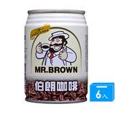金車伯朗2合1咖啡240ml*6入【愛買】